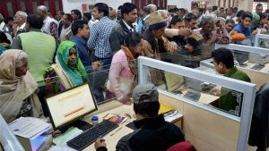 The biggest tweak felt by the employees of the country's largest SBI bank will give 30 thousand employees this ... 73
